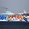 traghetto Moby Aki