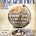 premio internazionale ambasciatore d'arte
